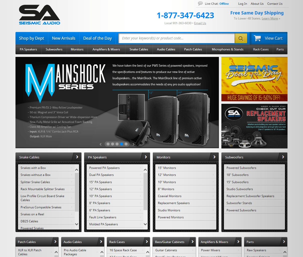 Seismic Audio Website Screenshot